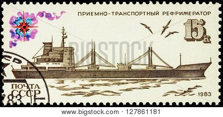 MOSCOW RUSSIA - APRIL 26 2016: A stamp printed in USSR (Russia) shows refrigerated transporter series