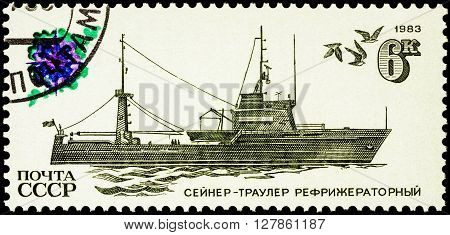 MOSCOW RUSSIA - APRIL 26 2016: A stamp printed in USSR (Russia) shows refrigerated trawler series