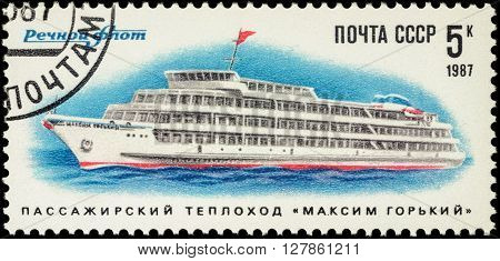 MOSCOW RUSSIA - APRIL 25 2016: A stamp printed in USSR (Russia) shows Soviet passenger ship Maksim Gor'ky series