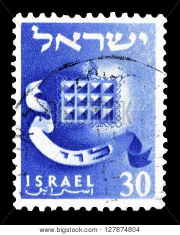 ISRAEL - CIRCA 1955 : Cancelled postage stamp printed by Israel, that shows Emblem.