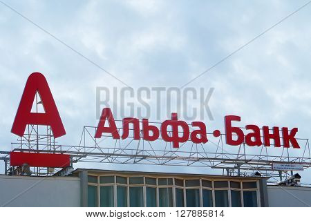 PERM RUSSIA - MAR 14 2015: Logo of Alfa Bank - Russian largest private commercial bank