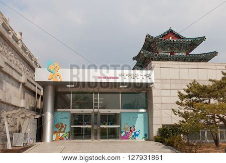 SEOUL SOUTH KOREA - MARCH 14 2016: Childrens Exhibition Hall of National Folk Museum of Korea in Seoul. Collects preserves and manages artifacts and materials related to children