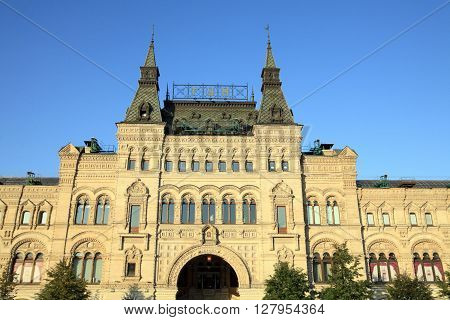 gum building on Moscow kremlin red square