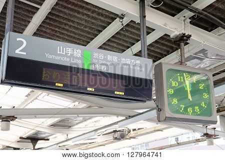 TOKYO - APRIL1, 2016: The Yamanote Line sign (Yamanote-sen) is Tokyo's most important train line,People waiting for rail train at Tokyo main railway station in April 1, 2016 Tokyo, Japan.
