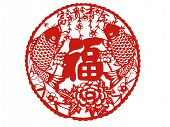 pic of kirigami  - chinese new year sign - JPG