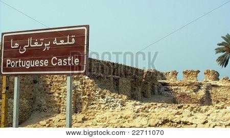 Iran, Persian Gulf, Qeshm island - Portuguese 500 years old fort ruins