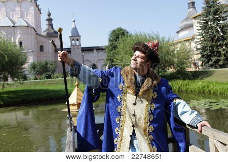 Happy Man Poses In Rostov Kremlin