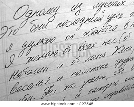 Russian Letter