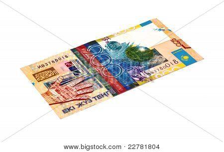 the Kazakhstan currency  a 200 Tenge bill