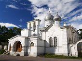 Varlaam Church In Pskov poster