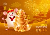 Happy Chinese New Year 2020. Year Of The Rat. Funny Rat And Many Golden Ingots. Chinese Cityscape An poster