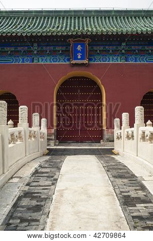 The Hall Of Abstinence In Temple Of Heaven