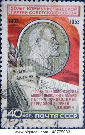 RUSSIA - CIRCA 1953: stamp printed by USSR at 1953 shows  portraits of Socialist leader Lenin