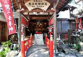 stock photo of inari  - Sub Temple of Fushimi Inari Shrine in Kyoto Japan - JPG