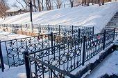 image of perm  - bridge through a channel in a winter park city Perm Russia - JPG