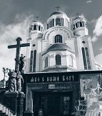 pic of romanov  - Church on Blood in Honor of All Saints Resplendent in the Russian Land - JPG