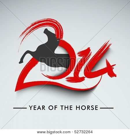 Stylish red text 2014 with Chinese symbol of the year Horse on grey background, Happy New Year celebration party poster, banner or invitations.