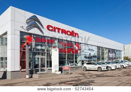 Samara, Russia - October 20: Building Of Official Dealer Citroen On Blue Sky Background, October 20,