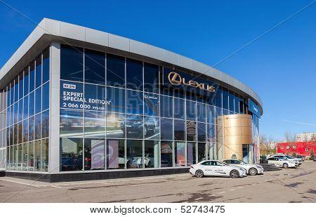 Samara, Russia - October 20: Building Of Official Dealer Lexus On Blue Sky Background, October 20, 2