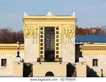 the Building Dinamo Metro Station