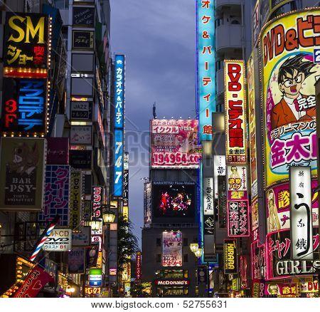 Neon Lights In Shinjuku District, Tokyo, Japan.