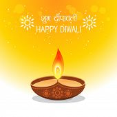 stock photo of diwali  - shubh diwali  - JPG