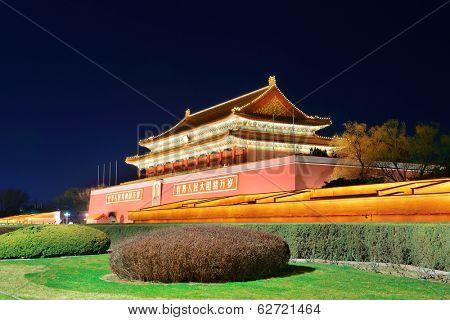 BEIJING, CHINA - APR 1: Tiananmen exterior with decorations at night on April 1, 2013 in Beijing, China. It is a famous monument in Beijing and serves as a national symbol.
