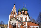 stock photo of archangel  - View of Archangel Michael church - JPG