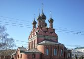 pic of epiphany  - View of Church of the Epiphany - JPG