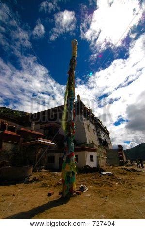 Prayer Pole (Ganden Monastery)