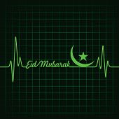 stock photo of kaba  - Creative calligraphy of text eid mubarak with heartbeat - JPG