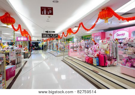 SHENZHEN, CHINA - FEBRUARY 04, 2015: shopping center in ShenZhen. ShenZhen is regarded as one of the most successful Special Economic Zones.