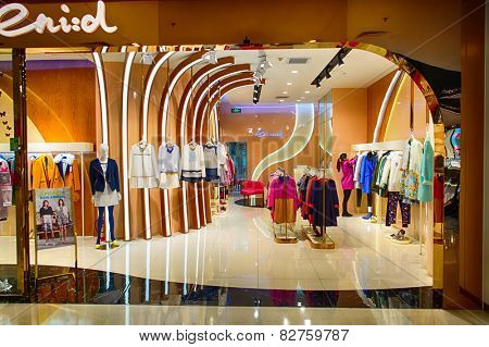 SHENZHEN, CHINA - FEBRUARY 04, 2015: shopping store in ShenZhen. ShenZhen is regarded as one of the most successful Special Economic Zones.