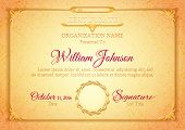 image of aristocrat  - Light golden classic certificate with a marble texture - JPG