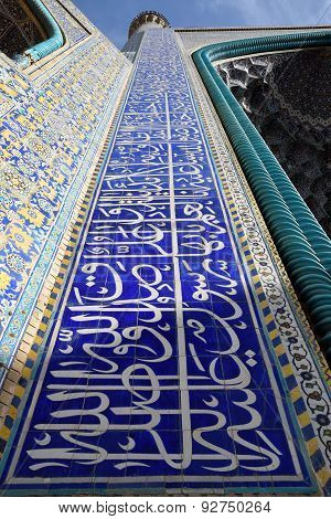 Imam(Shah) Mosque ceiling in Naqsh-e Jahan Square, Esfahan