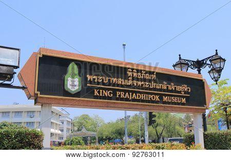 King Parajadhipok Museum Bangkok Thailand
