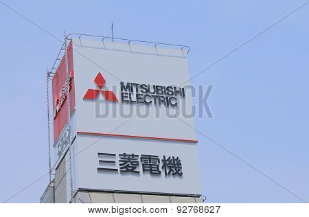 Mitsubishi Electric Company Japan