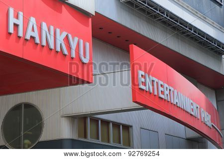 Hankyu Entertainment Park Osaka