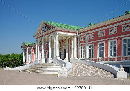 Kuskovo Estate Of The Sheremetev Family In Moscow, Russia