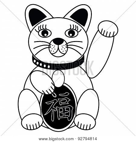 Chinese style cat with good luck sign in black and white