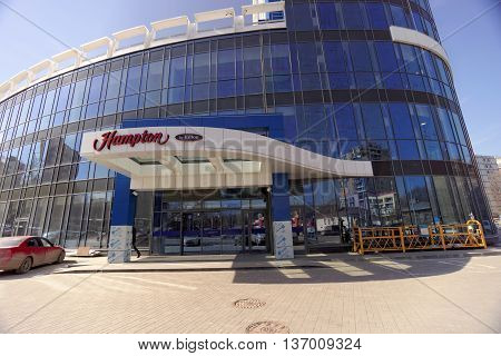 Nizhny Novgorod Russia. - April 07.2016. Hampton by Hilton hotel on the street Maxim Gorky 252