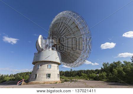 Algonquin Radio Observatory - Algonquin Park