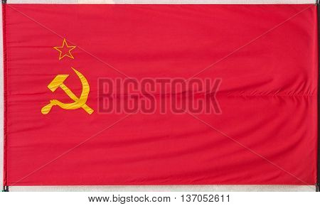 National flag of the Soviet Union (aka CCCP meaning SSSR or Union of Soviet Socialist Republics)