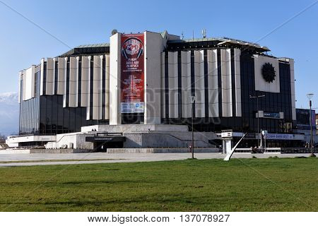 SOFIA, BULGARIA - MARCH 5, 2016: People at the National Palace of Culture. Opened in 1981, it is the largest multi-functional conference and exhibition center in south-eastern Europe