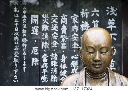 The Nade Botoke sculpture in Senso-ji Temple, Tokyo