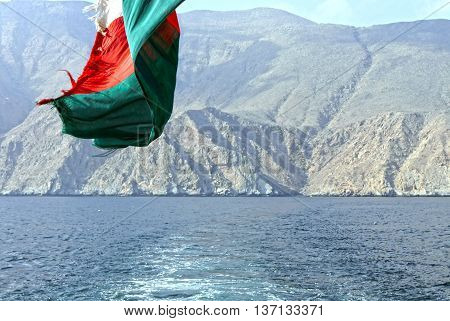 View of Oman Flag in Musandam.. OMAN.