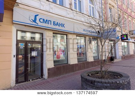 Nizhny Novgorod Russia. - April 13.2016. SMP Bank office on Bolshaya Pokrovskaya