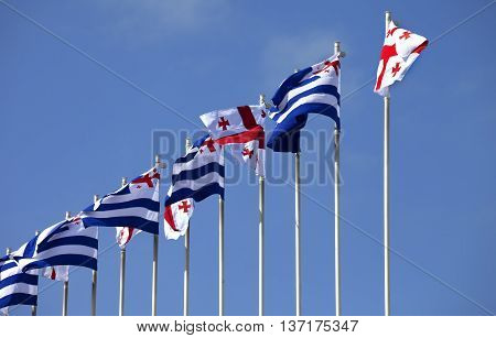 Flags Of Georgia And Adjara