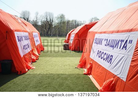 MOSCOW - APR 28, 2015: Pneumatic modular tent of the multi-field hospital at the Burevestnik stadium