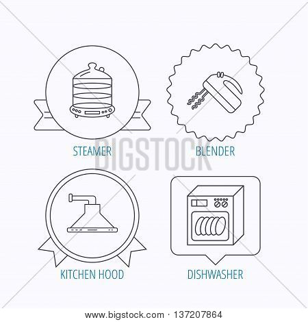 Dishwasher, kitchen hood and mixer icons. Steamer linear sign. Award medal, star label and speech bubble designs. Vector
